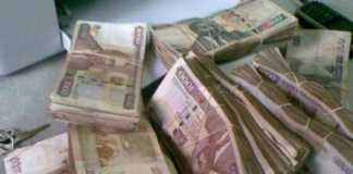 Kenyan_money_Governor