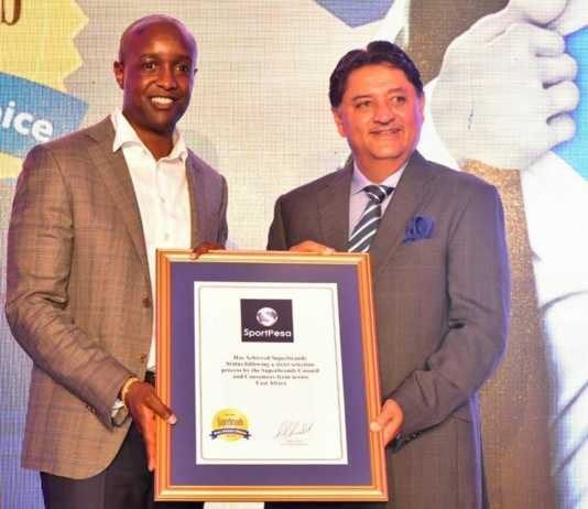 Sportpesa SuperbrandCertification2017