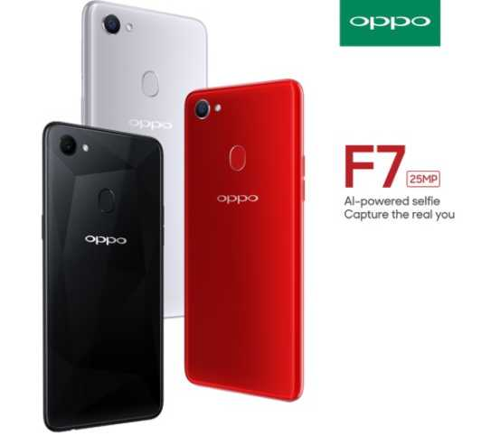 OPPO F7 Shades
