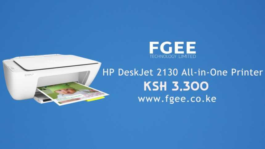 deskjet 2130 859x483 - Vitu safi sana!! Here's why FGEE Online Store is a game changer