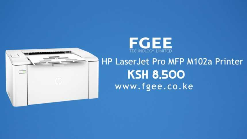 m102a 859x483 - Vitu safi sana!! Here's why FGEE Online Store is a game changer