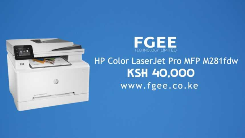 m281fdw 2 859x483 - Vitu safi sana!! Here's why FGEE Online Store is a game changer