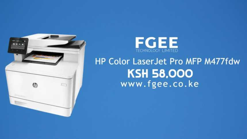 m477 859x483 - Vitu safi sana!! Here's why FGEE Online Store is a game changer